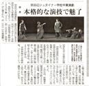 卒業演劇130