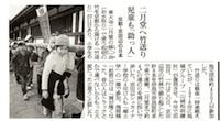 竹送り朝日奈良4